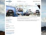Сайт автосервиса «Альмак Авто»