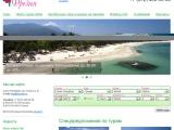 Сайт туристической фирмы Фрезия