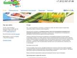 Сайт SmartPrinting.ru