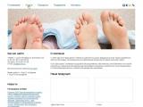 Сайт компании «ДиаСервис»