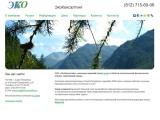 Сайт компании «ЭкоКонсалтинг»